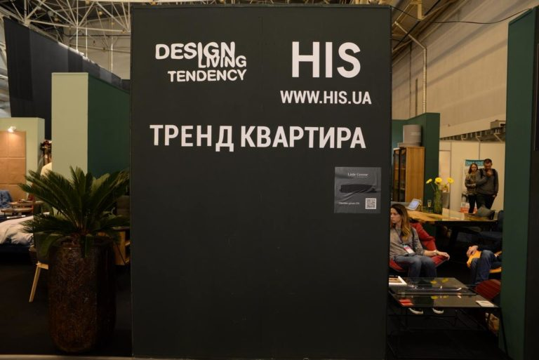 trend kv 1 768x513 - Trend apartment 2019 exclusively at Design Living Tendency!