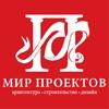 mirproectov - Партнеры