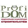 profidom - Партнеры