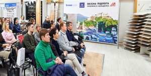 shapka export 1 300x151 - Meeting with the experts of Export Promotion Office
