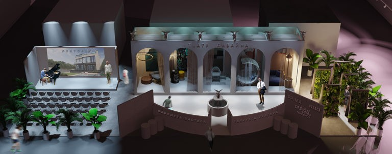 theatre design2018 768x303 - Theatre of Design 2018. BARVYSTA VYSTAVA