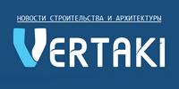 vertaki - Партнеры