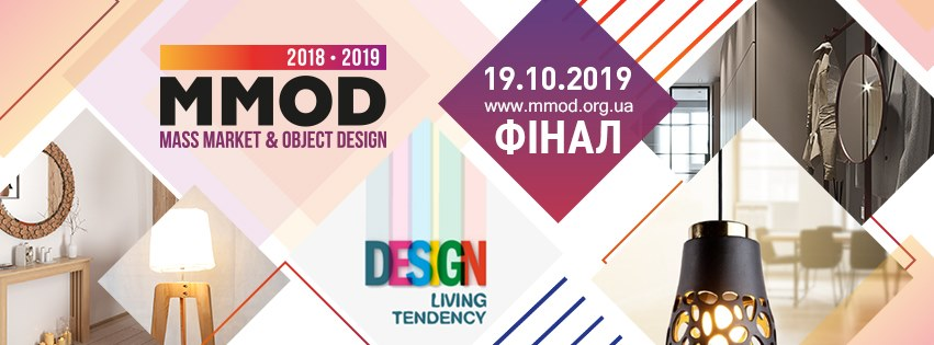 mmod1 - Bringing design to the masses: the winner of MMOD contest will be chosen at DLT 2019 exhibition
