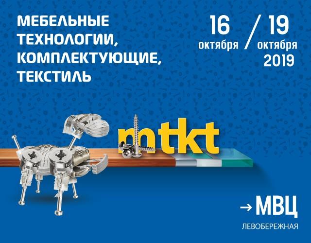 REC MTKT 640x500 ru 1 - Главная