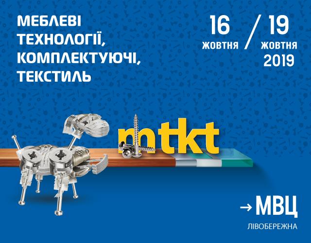 REC MTKT 640x500 ukr - Головна