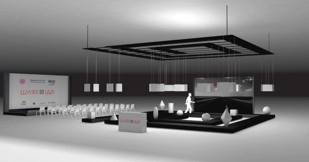 theatre 2 1024x538 - Театра Дизайну 2019 - виставка сучасного українського предметного дизайну
