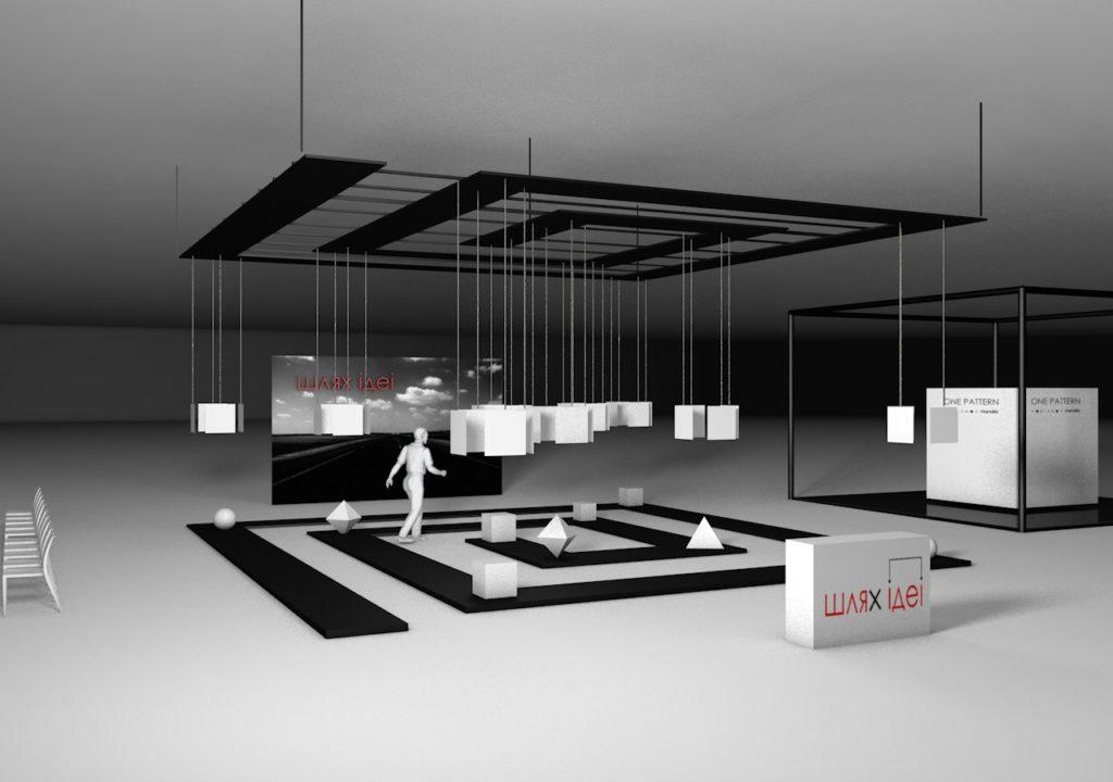 theatre 3 1024x720 - Театра Дизайну 2019 - виставка сучасного українського предметного дизайну