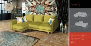 divanoff 300x152 - Як обрати м'які меблі: 6 порад від компанії Divanoff
