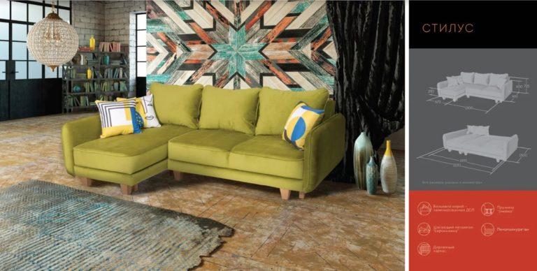 divanoff 768x388 - Як обрати м'які меблі: 6 порад від компанії Divanoff