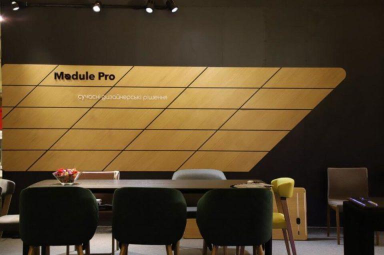 modul pro2 768x510 - Путеводитель по мебельной экспозиции Design Living Tendency