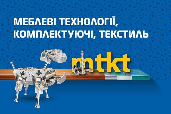 mtkt 600x400ua - Головна